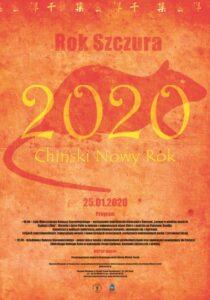 Chiński Nowy Rok w MOT plakat