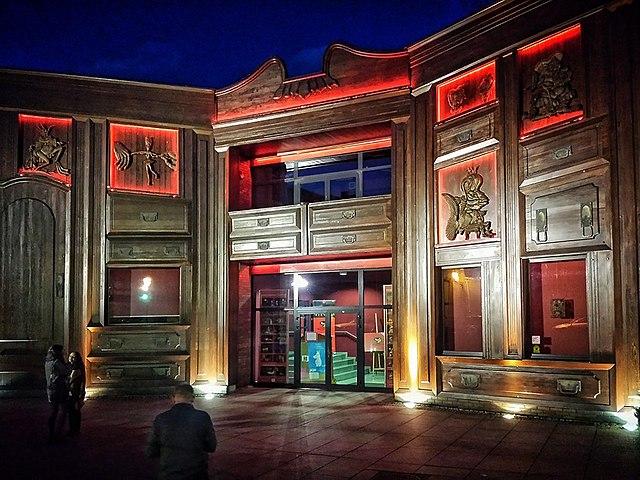 Teatr Baj Pomorski w Toruniu