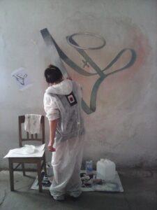 Ewa Bloom Kwiatkowska, KOBRO Identyfikacje auto da fe , mural graffiti Frankfurt Oder, 2015 fot. Agnes Marchewa
