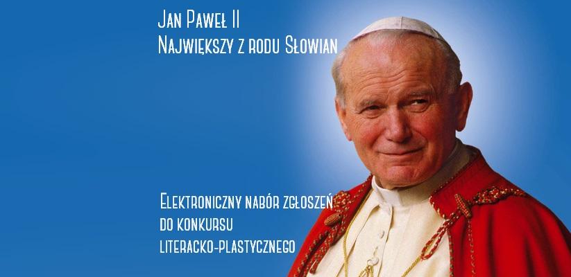 Jan Paweł II - konkurs literacko-plastyczny