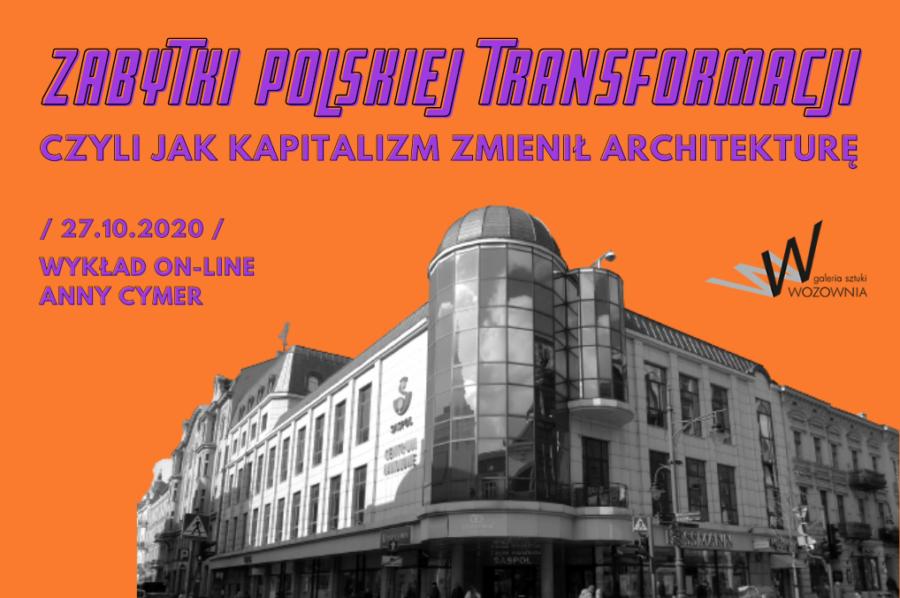 """cykl """"Architektura w Wozowni"""""""