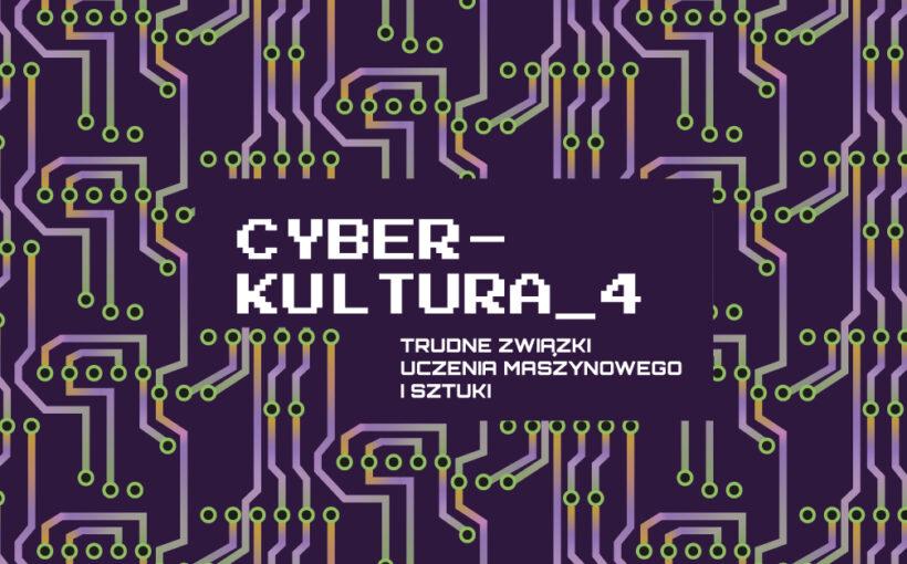 Cyberkultura_04